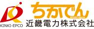 ちかでん(近畿電力株式会社)